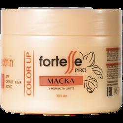 Маска для окрашенных волос, ACME Fortesse PRO, 300 мл., COLOR UP - стойкость цвета