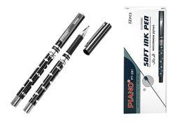 Ручка гелевая PT-281 soft ink,0.7mm, синяя