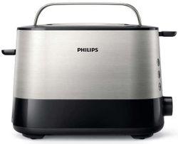 купить Тостер Philips HD2637/90 в Кишинёве