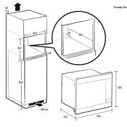 Встраиваемая микроволновая печь Samsung MG22M8074AT/BW