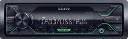 Player auto Sony DSXA212UI