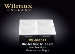 Менажница WILMAX WL-992017 (15 см)