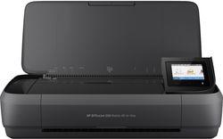 cumpără Multifuncțional HP OfficeJet 252 în Chișinău