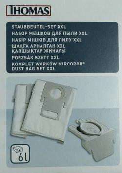 купить Аксессуар для пылесоса Thomas Нера XXL (787253) в Кишинёве