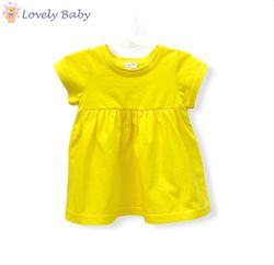 Платье R01 желтое