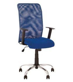Офисное кресло Новый стиль Inter Blue
