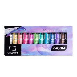Un set de vopsele acrilice perlate, 12 culori de 12 ml