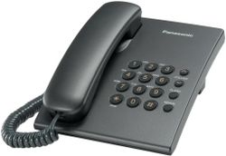 cumpără Telefon cu fir Panasonic KX-TS2350UAT în Chișinău