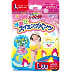 Трусики для плаванья Goon L (9-14кг) для девочек 3 шт