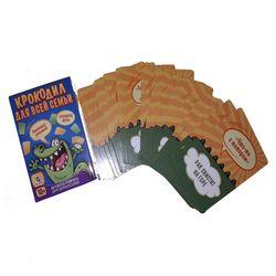 Настольная карточная игра