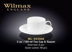 Ceasca WILMAX WL-993006 AB (160 ml)