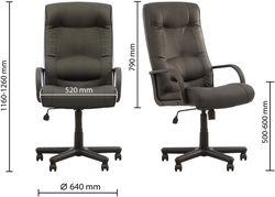 Офисное кресло Новый стиль Faraon Tilt PM64 Eco-31 Coffee
