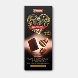 Шоколад темный 72% с кофейными бабами Ефиопия без глютена, без сахара Torras 125г