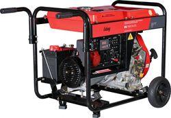 Generator de curent Fubag DS 7000 DA ES (838212)