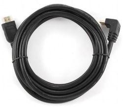 cumpără Cablu pentru AV Gembird HDMI CC-HDMI490-10, 3m în Chișinău