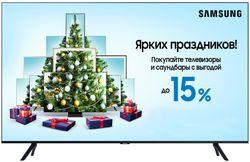 """cumpără Televizor LED 55"""" Smart Samsung UE55TU8000UXUA în Chișinău"""