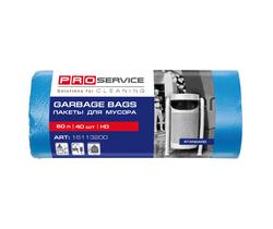 Пакеты для мусора PROservice HD, 60 л, 40 шт, синие