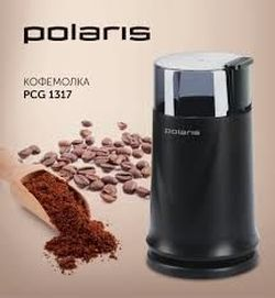 Кофемолка Polaris PCG1317
