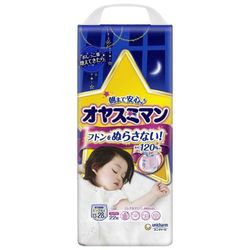 Ночные подгузники-трусики для девочек Moony BIG (13-28 кг) 22 шт