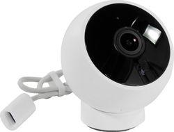 купить Камера наблюдения Xiaomi Mi Home Security Camera 1080P Magnetic в Кишинёве