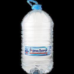 Минеральная вода Горна Баня 11л (пэт)