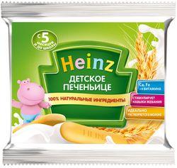 Детское печенье HEINZ 60г.