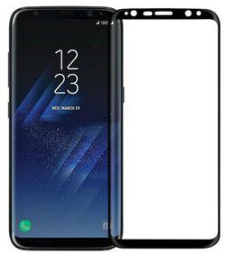 купить Пленка защитная для смартфона Screen Geeks Glass Pro Galaxy S8 Plus, Negru в Кишинёве