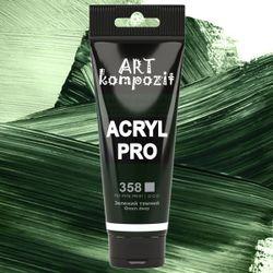 Краска акриловая Art Kompozit, (358) Зеленая темная 75 мл