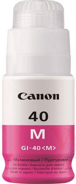 cumpără Cartuș imprimantă Canon INK GI-40M în Chișinău