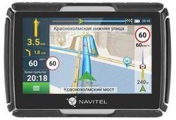 cumpără Navigator GPS Navitel G550 Moto GPS Navigation în Chișinău
