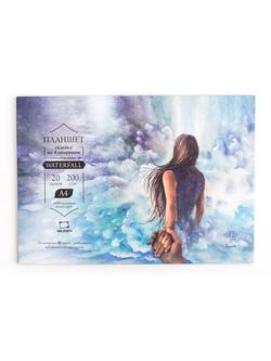 Scleica  pentru acuarelă Malevich,Waterfall, 200 gm2, A4, 20 foi