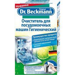 cumpără Detergent mașina de spălat vase Dr.Beckmann 043282 Очиститель 75 г. în Chișinău