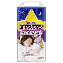 Ночные подгузники-трусики для девочек Moony L (9-14 кг) 30 шт