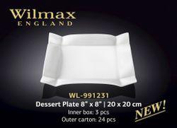 Тарелка WILMAX WL-991231 (десертная 20 х 20 см)
