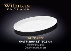 Блюдо WILMAX WL-992022 (овальное 30,5 см)