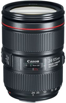 купить Объектив Canon EF 24-105 mm f/4.0 L IS II USM в Кишинёве