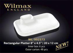 Блюдо WILMAX WL-992573 (прямоугольное 20 х 12 см)