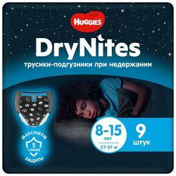 Трусики Huggies DryNites для мальчиков, 8-15 лет, 9 шт.