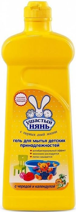 cumpără Detergent veselă Ушастый нянь 3037 Гель д/посуды с ромашкой 500 мл /6303 în Chișinău