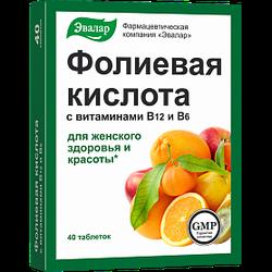 💚 Acid Folic cu vitaminele B₂₂ și B₆