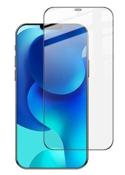 Защитное стекло  IPHONE 12 Pro Max (5D)