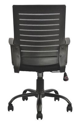 Scaun de birou Deco F-5014 Black