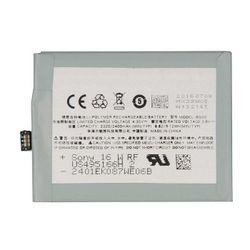 Аккумулятор Meizu MX3 (original )