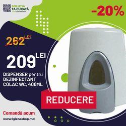 Диспенсер - Дезинфицирующие средство для стульчика WC, 400ML