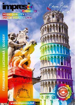cumpără Hârtie foto Impreso IMP-GA6210050 HighGlossy 4R, 210g, 50pcs în Chișinău