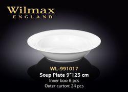 Тарелка WILMAX WL-991017 (глубокая 23 см)