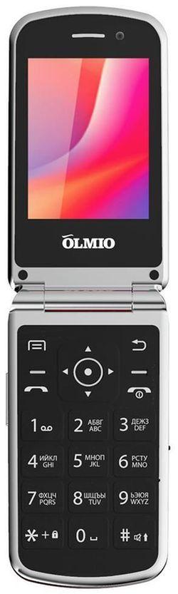 cumpără Telefon mobil Partner 38685 Olmio F28 Red în Chișinău