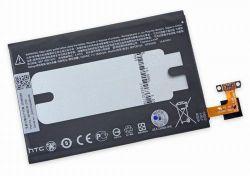 Аккумулятор  HTC One M9 (original )