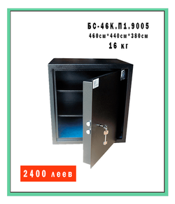 Ferocon БС-46К.П1.9005