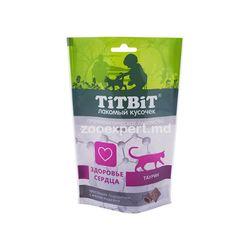 TiTBiT Хрустящие подушечки с мясом индейки 60 gr